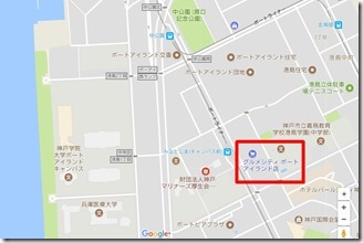 47kai-minatokoube-hanabitaikai (1-2)