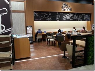 AEON-drip-Cafe (8)