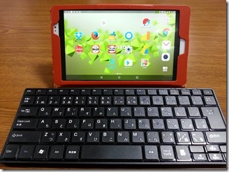 Bluetooth-keyboard-dtab-Compact-d-02H (1)