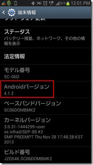 Galaxy_S3 (1)