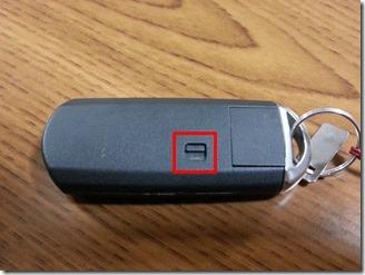 Intelligent-Key (2-1)