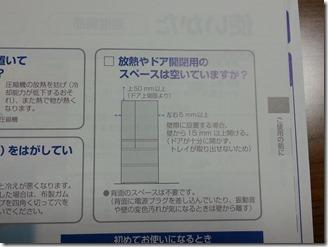 NR-F552XPV-X (6)
