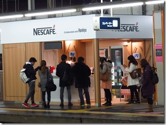 Nescafe-stand-renewal (4)