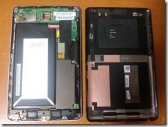 Nexus72015-08-23 20.46.13 (2)