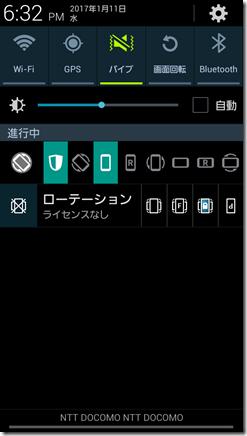 Rotation-Control (2)