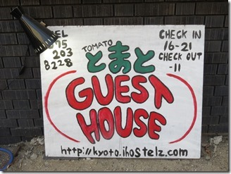 TOMATO- GUEST-HOUSE (2)