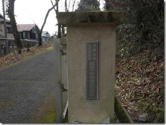 abuyamajisinkansokusyo (1-1)