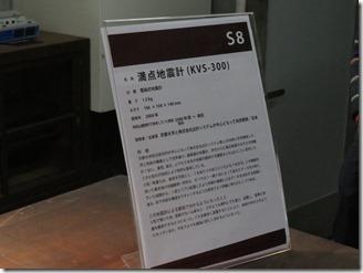 abuyamajisinkansokusyo (33)