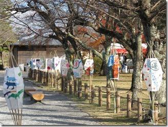 arasiyama-walk (15)