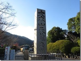 arasiyama-walk (39)