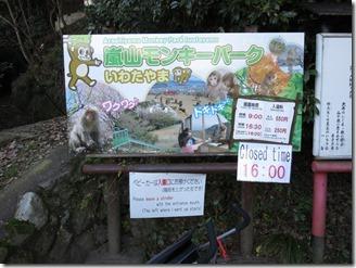arasiyama-walk (52)