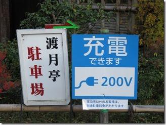 arasiyama-walk (61)