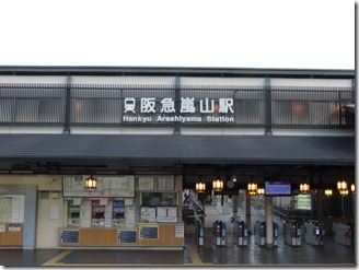 arasiyama-walk (69)