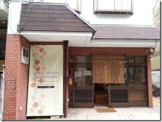 guest-house-inn-kyoto (1)
