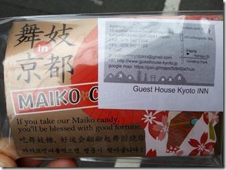 guest-house-inn-kyoto (2)
