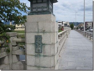 hasegawa (3)
