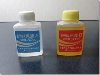 hyponica-suikousaibai-kit2 (13)