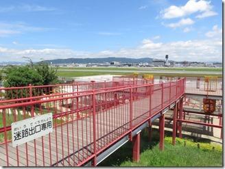 itami-skypark (26)