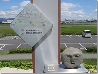 itami-skypark (52)