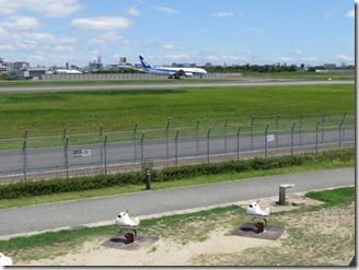itami-skypark (59)