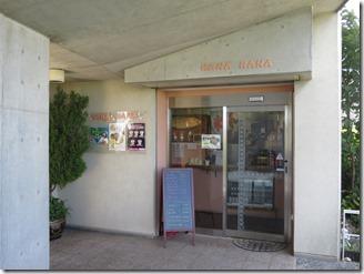 itami-skypark (65)