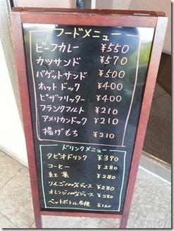itami-skypark (73)
