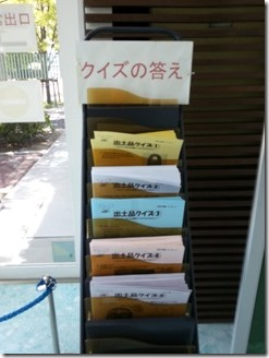 itami-skypark (78)