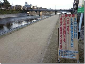 kamogawa-jogging (3)