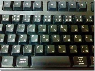 keyboard-tease (2)