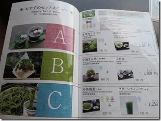 knakamuratoukiti-kakigoori (8)