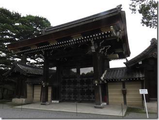 kyoto-gosyonai (11)