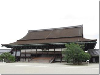 kyoto-gosyonai (13)