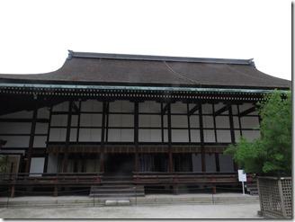 kyoto-gosyonai (17)