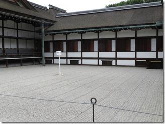 kyoto-gosyonai (30)