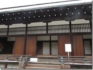 kyoto-gosyonai (50)