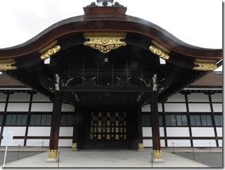 kyoto-gosyonai (8)