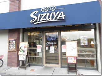 kyoto-sizuya (11)
