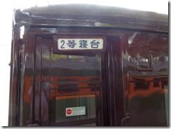 kyotorailwaymuseum (22)
