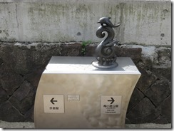 kyotorailwaymuseum (3)