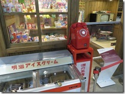 kyotorailwaymuseum (41)