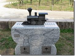 kyotorailwaymuseum (5)