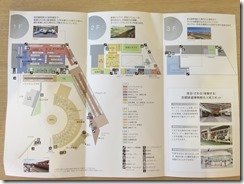kyotorailwaymuseum (62)