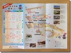 kyotorailwaymuseum (64)