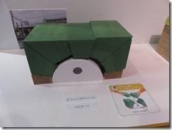 kyotorailwaymuseum (92)