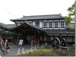 kyotorailwaymuseum (98)