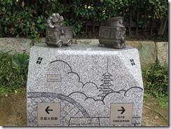 kyotorailwaymuseum (9)