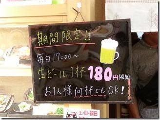meibutumomoyakidaisen-yodobasi (13)