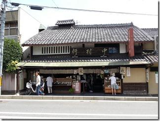 nakamuraken (11)