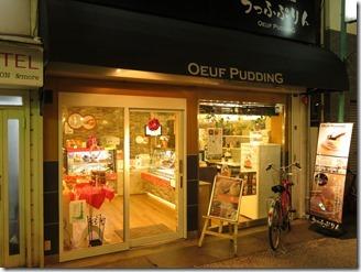oeuf-pudding (1)