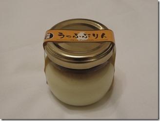 oeuf-pudding (2)